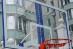 Защита на баскетбольный щит.