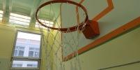Баскетбольная сетка.