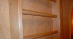 Стенка гимнастическая деревянная.